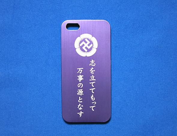 iphone5yoshidasyouin590_1_20140301.jpg