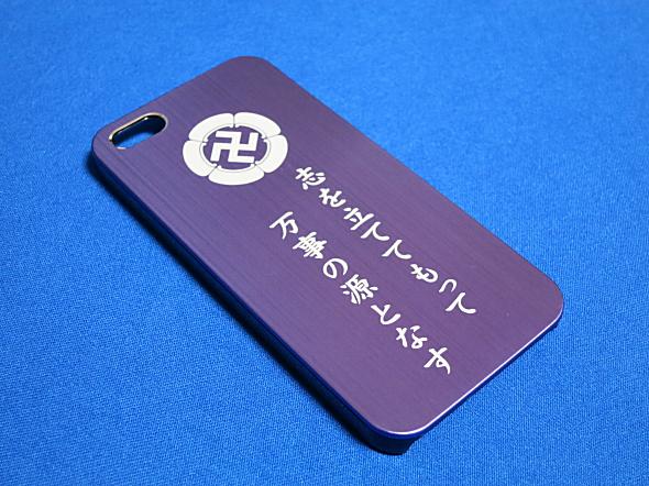 iphone5yoshidasyouin590_2_20140301.jpg